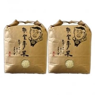【令和2年産】能登産コシヒカリ 能登夢米6kg(精米3kg×2袋)