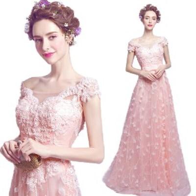 ロングドレス 演奏会 パーティードレス 編み上げ 結婚式 二次会 花嫁ドレス 大きいサイズ