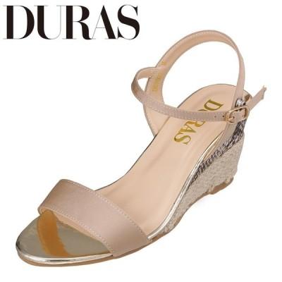 デュラス DURAS DR9007 レディース   サンダル   クッション性 インソール   ウェッジソール   スネーク柄 ヒール   ベージュ