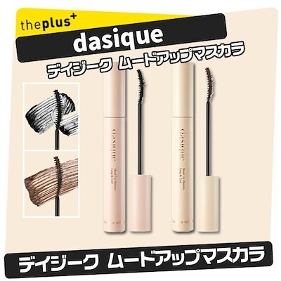[デイジーク/ Dasique] ムードアップマスカラロングアンドカール (2種) / Mood Up Mascara Long and Curl / 韓国コスメ