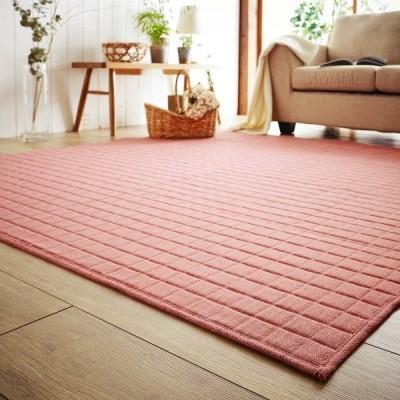 ラグ おしゃれ キルトラグ カーペット 織り感のあるキルトラグ ピンク
