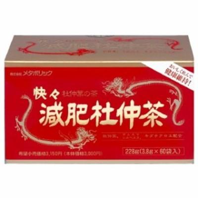 ◆快々減肥杜仲茶 60袋 ※発送まで7~11日程