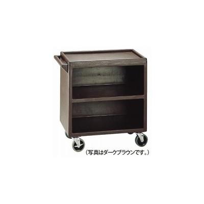 キャンブロサービスカート クローズタイプ BC330 コーヒーベージュ
