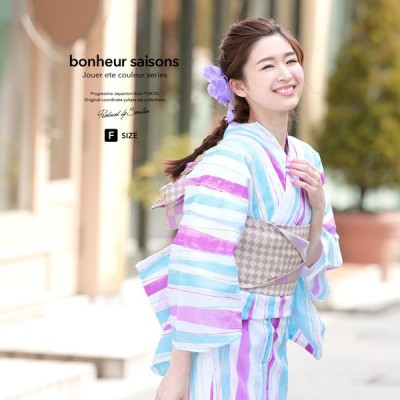浴衣 レディース 3点セット (浴衣/半幅帯/下駄) bonheur saisons ボヌールセゾン 白 ホワイト 水色 紫 ベージュ よろけ縞 ラメ 綿 フリー 送料無料 古典柄