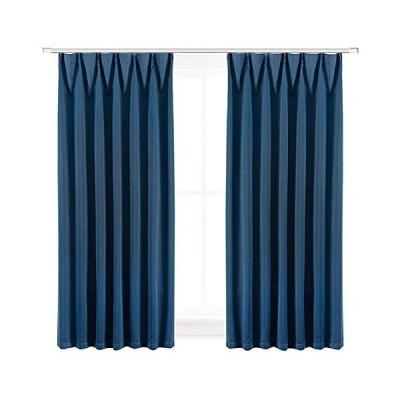 HOdo Home 遮光カーテン 1級 ドレープカーテン 1級遮光 断熱 防寒 防音 カーテン UVカット 厚手 無地 北欧 寝室 リビング