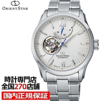 オリエントスター セミスケルトン RK-AT0004S メンズ 腕時計 機械式 自動巻き メタル ホワイト オープンハート