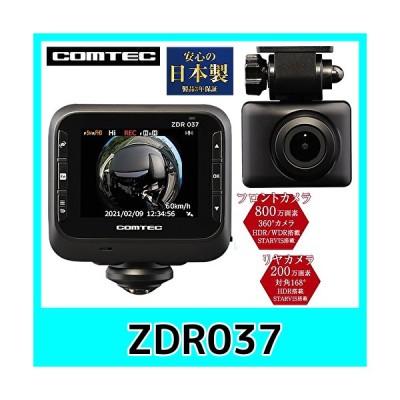 【在庫あり/即納可/僅少】コムテック ドライブレコーダー ZDR037 前後2カメラ 360°+リアカメラ STARVIS搭載高画質/GPS搭載