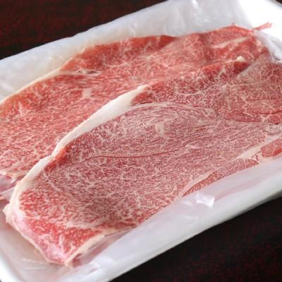 冷凍食品 業務用 近江牛 ウデスライス 500g 22677 弁当 おうみうし おうみぎゅう 近江牛 牛肉 こま肉