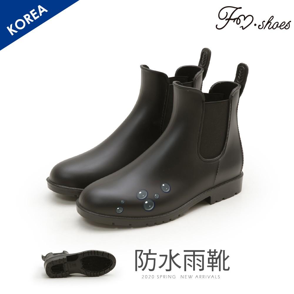 FMSHOES 韓-卻爾西低跟短筒雨靴-00007671
