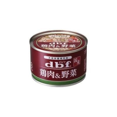 デビフペット 鶏肉&野菜 150g (46400216)