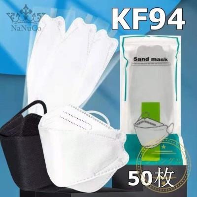 韓国KF94マスク 血色マスク不織布 使い捨て 柳葉型 新色 パステルカラー 大人用 4層構造 男女兼用 立体マスク 口紅付きにくい コロナ対策 口元空間 50枚