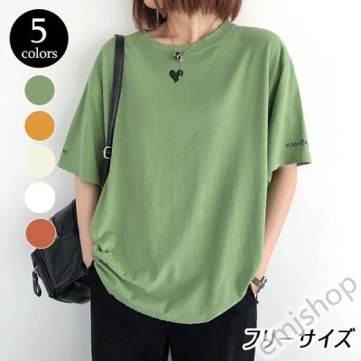 Tシャツ 半袖 半袖Tシャツ レディース 綿 ベーシック シンプル 白 黒 UV対策 カットソー 20代 30代 40代 新作