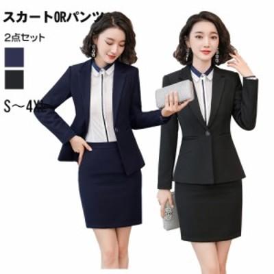 レディーススーツ パンツスーツ スカートスーツ 大きいサイズ パフォーマンス 洗える オフィス 2点セット フィススーツ ビジネス 20代 30