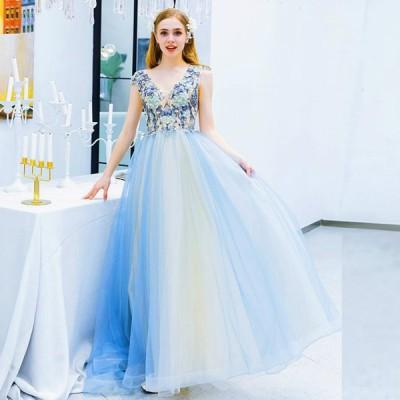 パーティードレス カラードレス 演奏会用ドレス ロングドレス  ウェディングドレス 発表会 結婚式 ピアノ 二次会 ドレス 前撮り 結婚式 花嫁 大きいサイズ