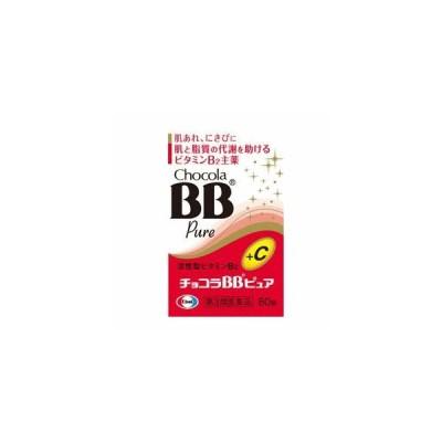 【第3類医薬品】エーザイ チョコラBBピュア 80錠