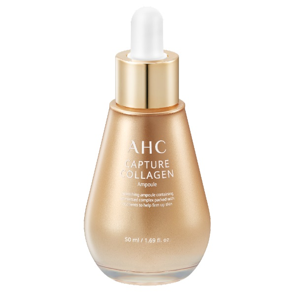 AHC 膠原蛋白彈力精華安瓶 50ml