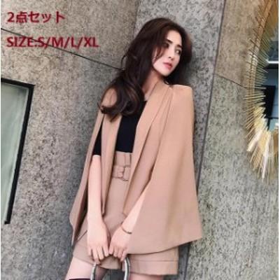 スーツ パンツスーツ レディース 韓国風 通勤 結婚式 お呼ばれ レディーススーツ 20代30代 2点セット ジャケット ショーパン