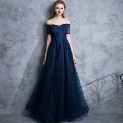ボートネック オフショルダー イブニングドレス ネイビー 紺色 ロングドレス 演奏会 パーティードレス Aライン 編み上げ 二次会ドレス お呼ばれ
