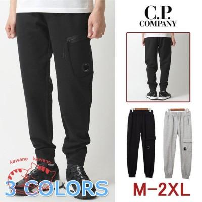 C.P.COMPANY シーピーカンパニー パンツ メンズ  2色  ブラック グレー 送料無料