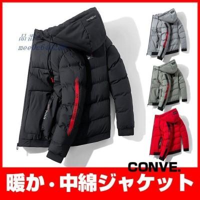 ダウンコート ダウンジャケット メンズ 防寒ジャケット アウター フード付き お兄系 冬 ジャケット ダウン 保温 20代30代40代 暖かい カジュアル