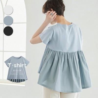 Tシャツ ブラウス レディース バックフレア バックシャン デザイン カットソー フレア トップス コットン ふんわり 一部即納