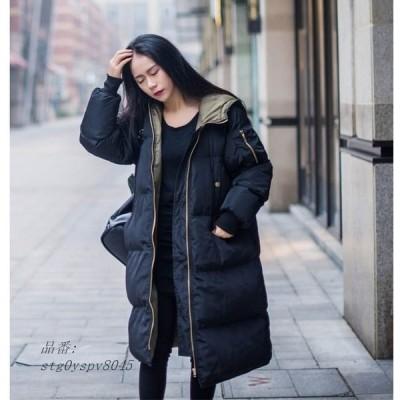 レディース ラグラン ロング ロングコート コート ゆったり 無地 フード付き 中綿コート アウター