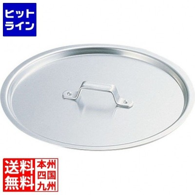 SA円付鍋用アルミ蓋 36cm用 ANB12036