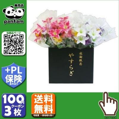 送料無料|ニューホンコン造花 やすらぎ組花 百合(ラップ入、展示箱付)30本  152302|b03