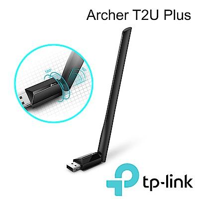TP-Link Archer T2U Plus 650Mbps雙頻wifi USB無線網卡