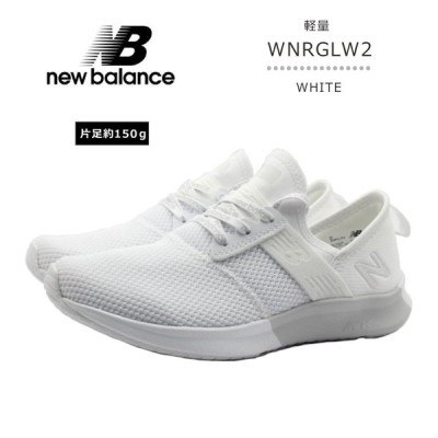 new balance ニューバランス WNRGLW2 レディース スニーカー ウォーキング