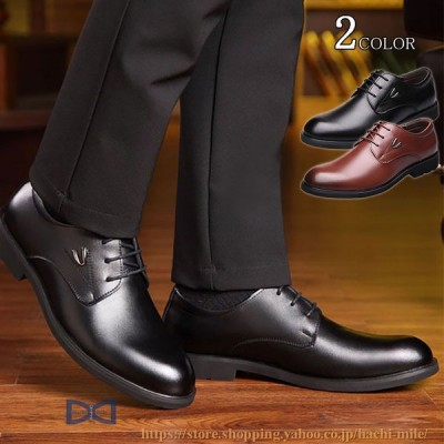 ストレートチップ メンズ ビジネスシューズ 靴 紳士靴 フォーマルシューズ 40代 冠婚葬祭 疲れにくい 2021