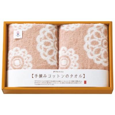 【今治】手摘みコットンのタオル ウォッシュタオル2枚セット