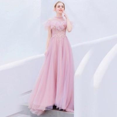 ピンク チュール 姫系 パーティードレス フリル 透かしハイネックプリンセスドレス 結婚式 花嫁 二次会 演奏会 誕生日 20代 30代 40代 イ