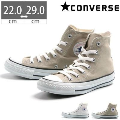 コンバース CONVERSE キャンバス オールスター カラーズ ハイカット HI レディース メンズ スニーカー シューズ 靴 25.5cm 28cm 29cm 大きいサイズ
