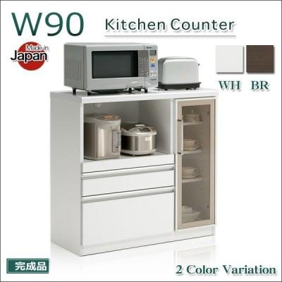 レンジ台 おしゃれ キッチン収納 家電ボード 食器棚 幅90cm ハイグロスシート 完成品 日本製 ブラウン ホワイト
