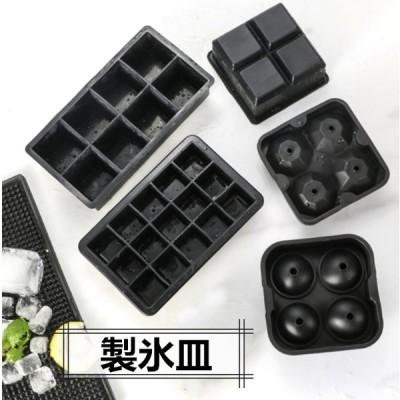 製氷皿 製菓 製氷トレイ 丸型 アイストレー 製氷機 自分で作る 便利 シリカゲル 取り出しやすい 家庭用