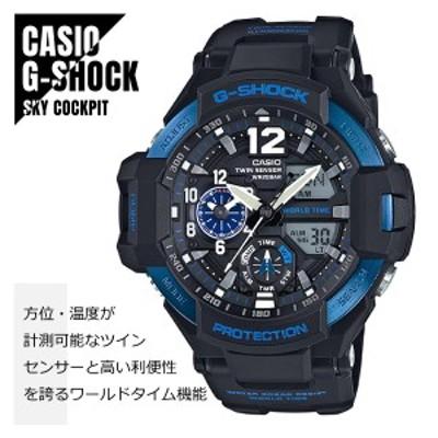 CASIO カシオ G-SHOCK Gショック SKY COCKPIT スカイコックピット 方位・温度計測 GA-1100-2B ブラックー×ブルー 腕時計 メンズ