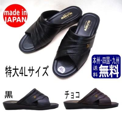 特大 4L 送料サービス マルタイ 287 紳士サンダル  日本製 幅広3E marutai