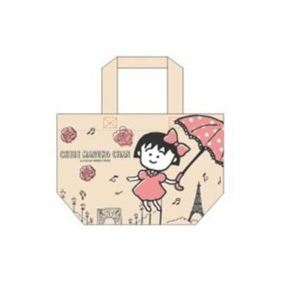 【ちびまる子ちゃん】マチ付きバッグ【かさ】【まる子】【まるちゃん】【さくらももこ】【アニメ】【漫画】【映画】【かばん】【鞄】【小