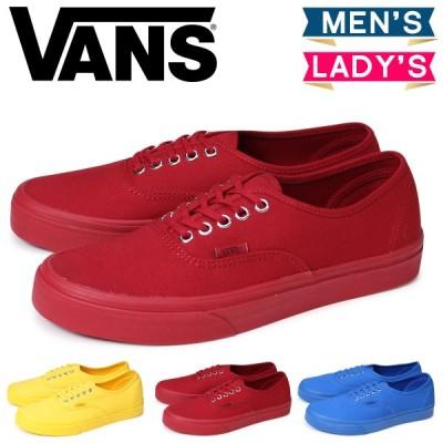 VANS オーセンティック バンズ メンズ レディース スニーカー ヴァンズ AUTHENTIC VN0A38EMMQ9 VN0A38EMMQA VN0A38EMMQB 靴
