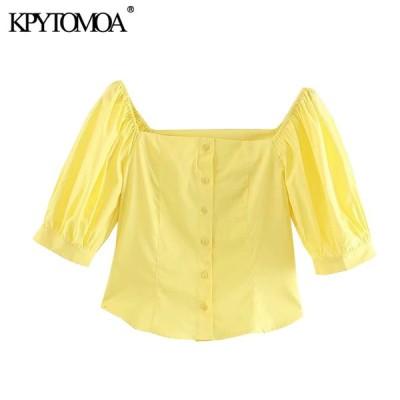 女性 2020 甘いファッションボタン黄色丈ブラウスヴィンテージスクエア襟パフスリーブの女性シャツ blusa トップス