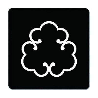 家紋 捺印マット 三つ唐鐶紋 11cm x 11cm KN11-1525W 白紋