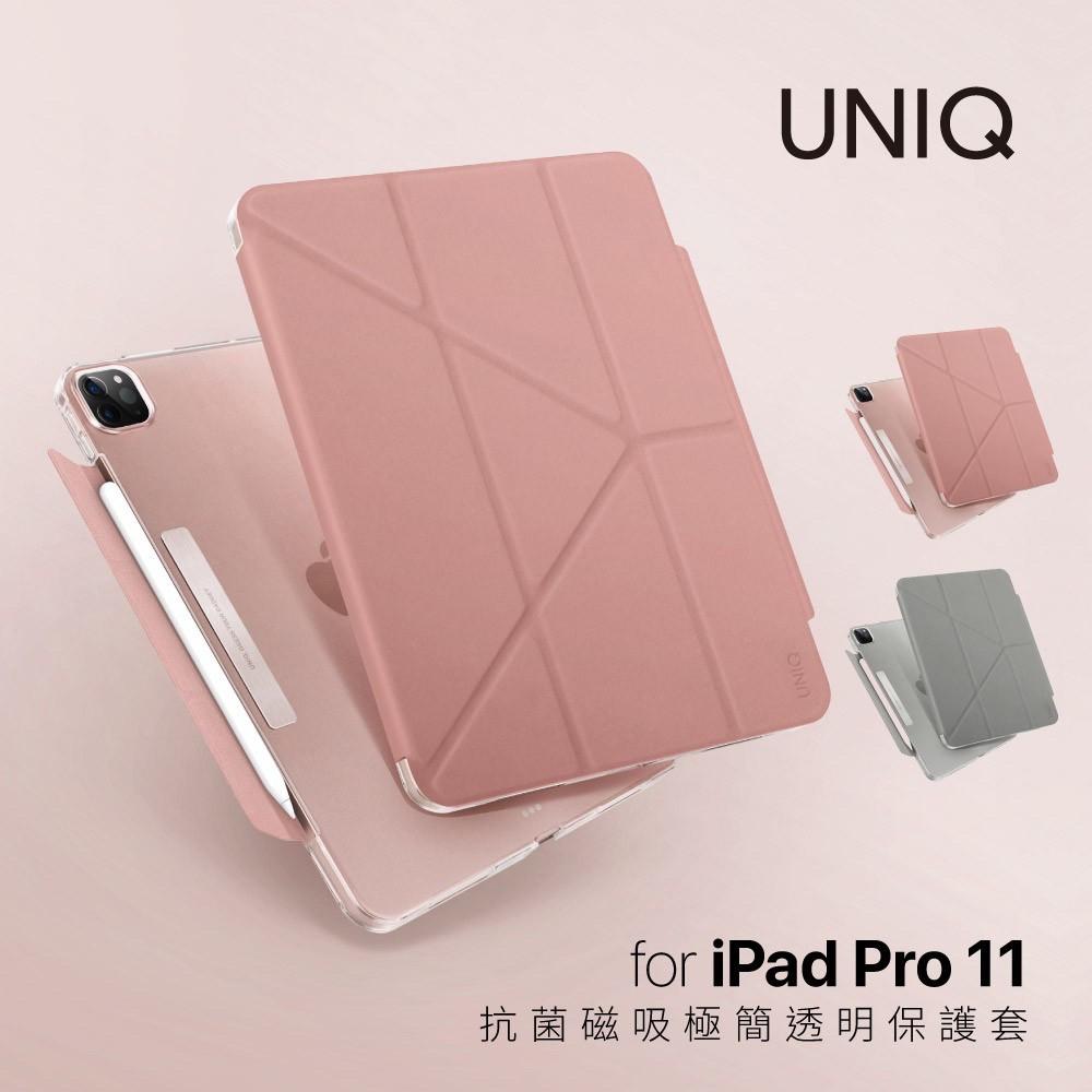 UNIQ Camden 抗菌磁吸設計帶支架多功能極簡透明保護套 iPad Pro 11吋 (2021)