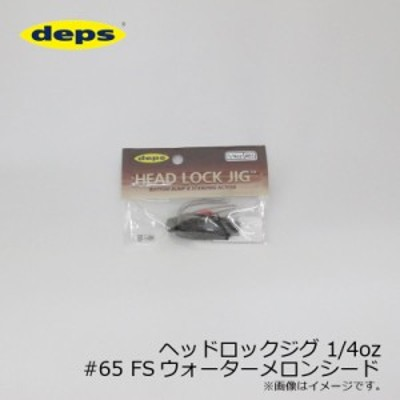 デプス ヘッドロックジグ 1/4oz #65 FSウォーターメロンシード /バスルアー ラバージグ ファインシリコンスカート