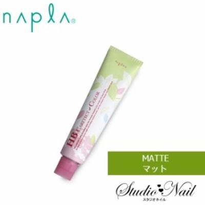 napla ナプラ HB ケアテクトカラー ファッションシェード マット 80g入