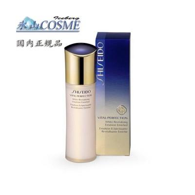 国内正規品安心 資生堂/shiseido バイタルパーフェクション/VITAL-PERFECTION ホワイトRV エマルジョンエンリッチド美白乳液100ml 16500以上購入で送料無料