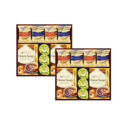 内祝い 内祝 お返し 油 調味料 惣菜 ギフト セット 詰め合わせ  洋風スープ & オリーブオイル セット OS-50  (12)