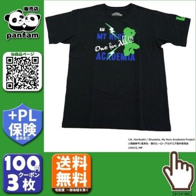 送料無料 僕のヒーローアカデミア Tシャツ 緑谷出久 シルエット X513-822 040 ブラック L b03