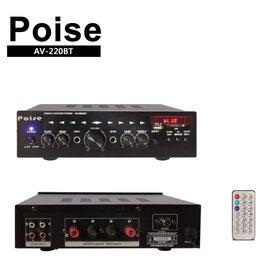 Poise AV-220BT 藍芽多媒體擴大機 影音家電/擴大機/藍芽