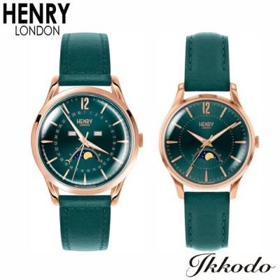 日本限定  ヘンリーロンドン HENRY LONDON ストラトフォード STRATFORD 伊藤千晃 HERITAGE SIGMATURE ペアウォッチ 腕時計 正規品 HL39-LS-0380 HL34-LS-0382